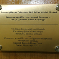 Belarus Baranovich University Turkish Language Center
